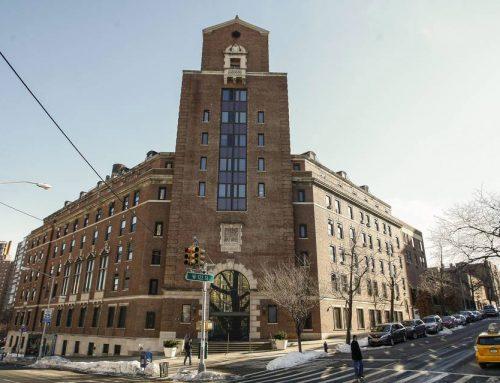 Jewish Theological Seminary 3080 Broadway Street  NY, NY